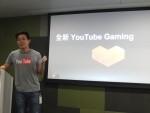 YouTube 香港及台灣合作夥伴總經理陳韋博先生介紹 YouTube Gaming 服務。