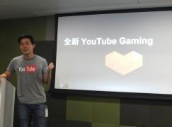 直播打機賺贊助 香港正式發布 YouTube Gaming
