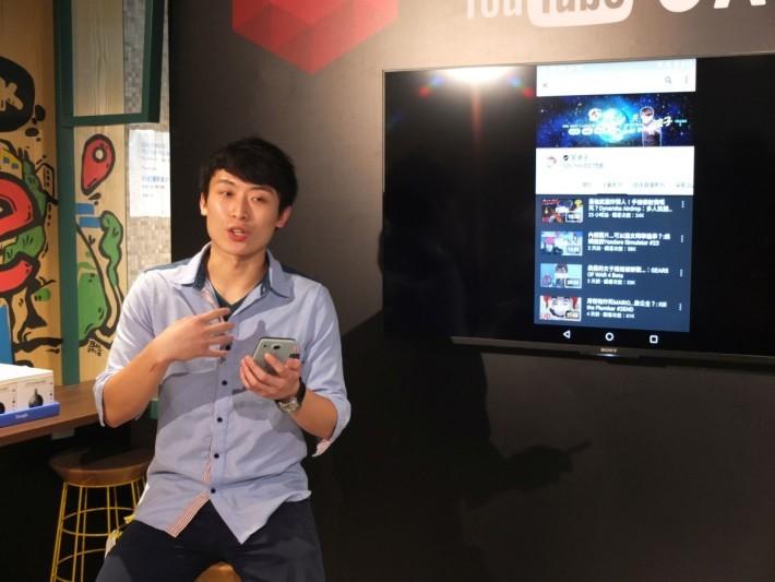 笑波子分享使用 YouTube Gaming 的技巧。