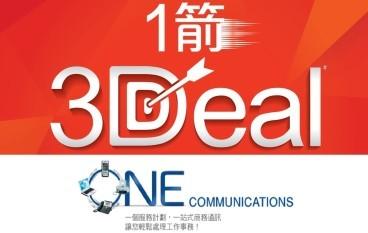 和記推3 Deal 挑戰HKT ONE服務