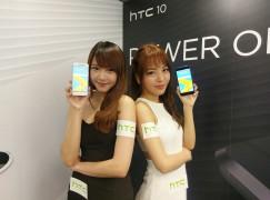 HTC 10 正式上場但要等等
