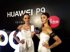 HUAWEI、Leica 聯乘出新機華哥都撐