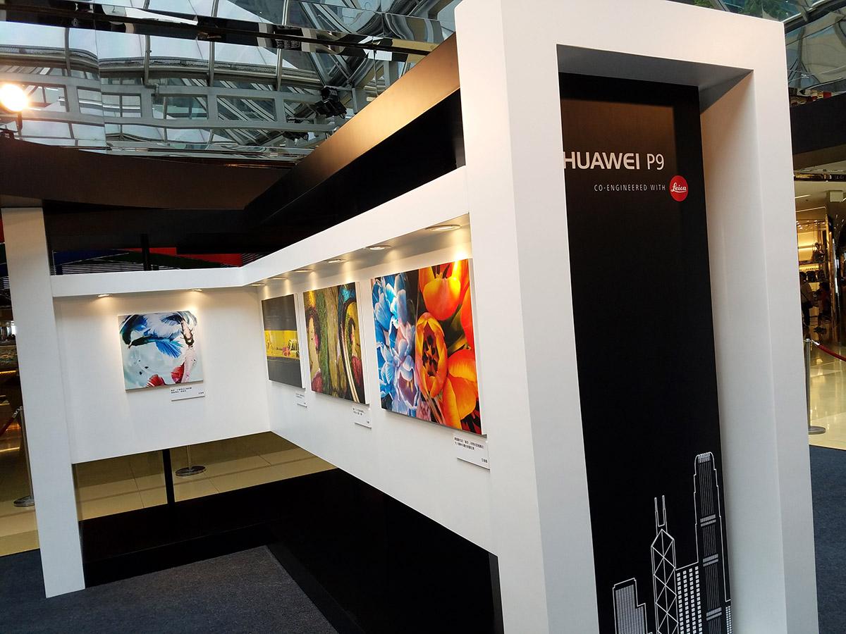 由即日至 5 月 1 日,HUAWEI 更於太古城舉行以「香港 OO 再發現」 攝影展,展出以 HUAWEI P9 拍攝的精彩相片。