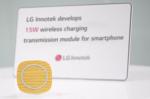 LG-Fast-Wireless-Charging-