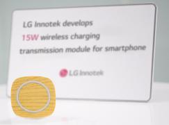 LG 發表新技術令無線充電快三倍
