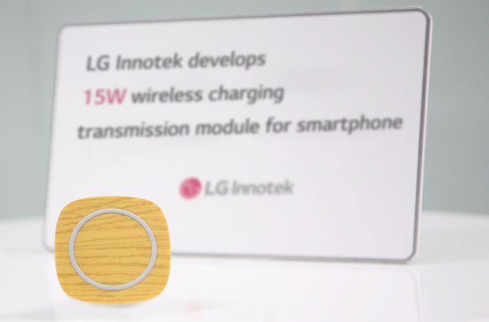 LG-Fast-Wireless-Charging-