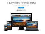 Google 正式宣佈 Chrome 瀏覽器,放棄對 Windows XP 與 Vista 系統的支援。