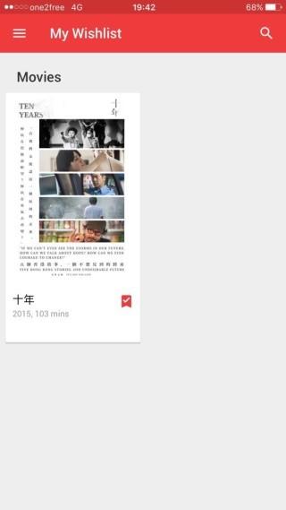 在 Google Play Movie & TV 內選擇我的願望清單,就可以找回《十年》。