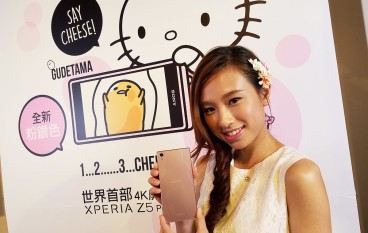 粉鑽色 XPERIA Z5 Premium 5 月初有得賣啦