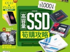 【PCM#1182】$1000高容量 480GB SSD 筍購攻略
