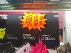 【場報】S7孖寶行貨續缺 水貨64GB被追捧