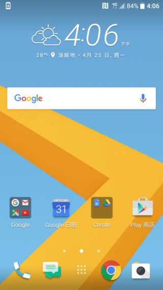 新介面更似原版 Android 般,但可透過 Freestyle 方式執成心水的操作環境。