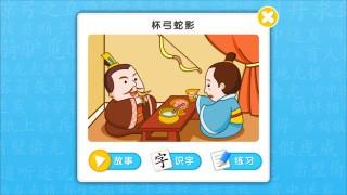 寶寶說故事 1
