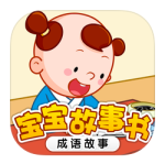 寶寶說故事 Icon
