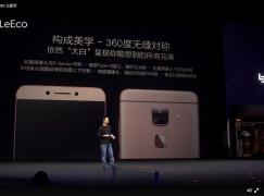 快過 iPhone 樂視新手機飛甩 3.5mm 耳機口