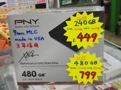 【場報】跳樓價 $799 買起 480GB SSD
