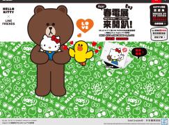 Crossover 再 Crossover Acer × Hello Kitty × Line 手提電腦登場