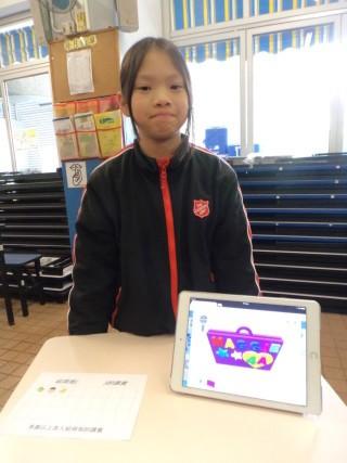 王紫瑩設計的智能卡套。