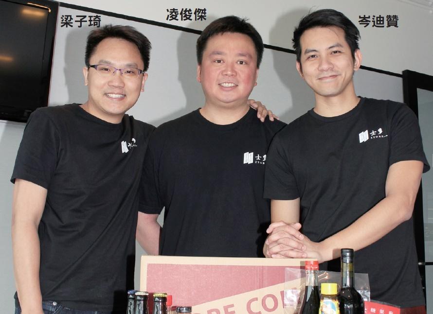 3 位創辦人打著本土旗號開設網上雜貨店 Ztore,老字號產品是其中一項主打。