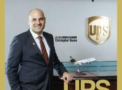 【PCM #1190】UPS 創新技術 收集數據