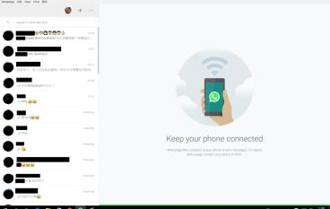 唔使長開瀏覽器!WhatsApp 推出 PC / Mac 版官方 Desktop 程式