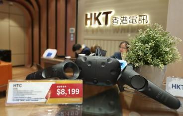 【 VR熱潮 】香港電訊成為香港首間 HTC Vive 代理