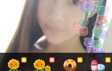 微博秒拍聯手推直播 App「一直播」