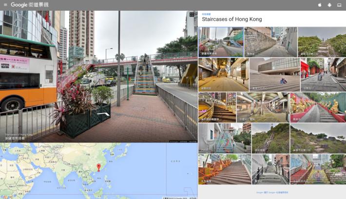 Raf 擅長影香港各處特色樓梯。