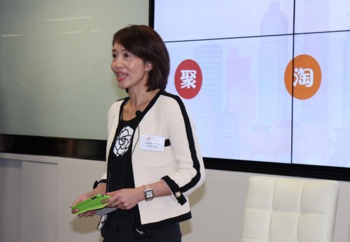 阿里巴巴香港創業者基金總幹事周駱美琪
