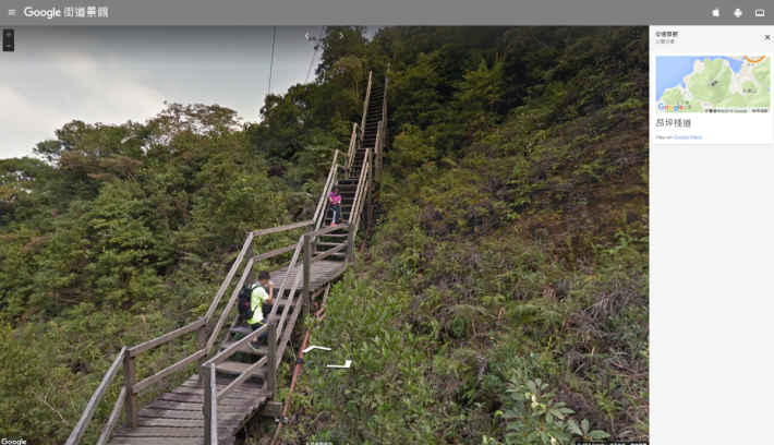 如果要上山影 Google 街景,連埋上山落山可能需要花上 4 小時。