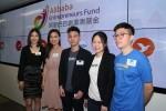 阿里巴巴香港創業者基金,Shopline,YEECHOO,GoGoVan