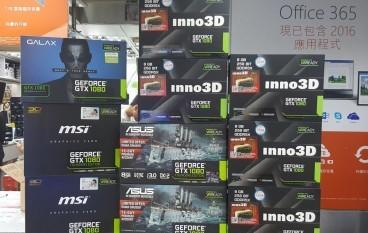 網上炒到上 $9,000!? GeForce GTX 1080 正式開賣