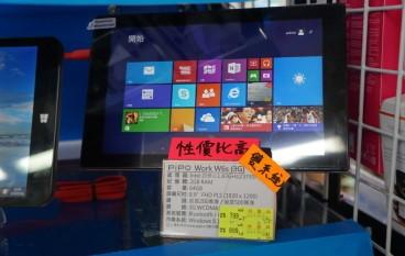 上代 Win10 Tablet「2+64」平賣 $799