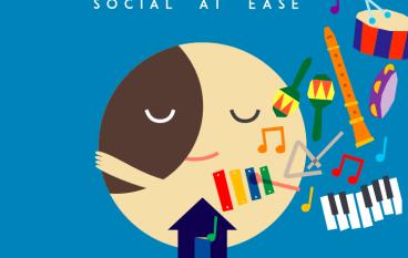 音樂培養家庭社交