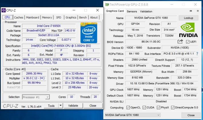 十核心 Core i7-6950X 當然要配上 GeForce GTX 1080 顯示卡,組成最強平台!
