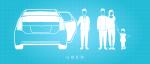 uber_uberFAMILY_blogheader_700x3001