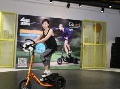 踏步機+單車  Me-Mover 健身機踩出街