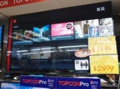【場報】42″ 唔使二千九 智能電視平得恐怖