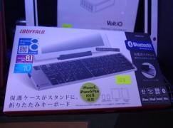【場報】摺得埋藍牙 Keyboard 乜系統都用得