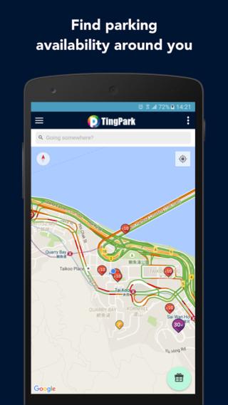 程式根據當前停置,尋找附近尚未爆滿的停 車場。