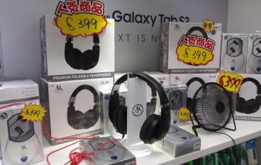 【場報】美牌耳機 音色勁正