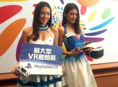 動漫節有 17 台 PS VR 現場試玩 開賣詳情 7.28 公布