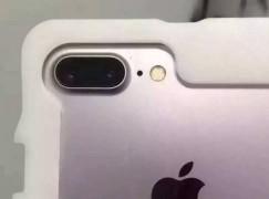 諜照流出證 iPhone 7 改玩雙鏡頭!?