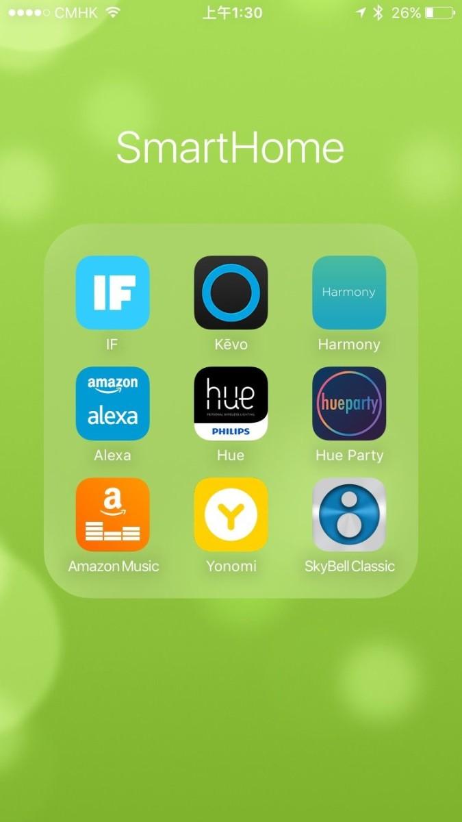 最緊要靠手機 App 掌握全屋家居用品狀況。