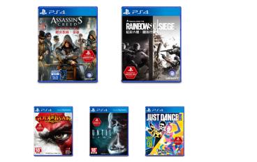 PS4 遊戲精選碟劈價!5 款經典你玩過未?