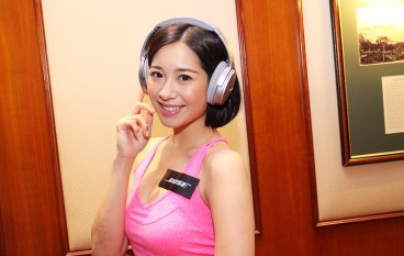 Bose 無線耳機新品 消噪級數自己調控