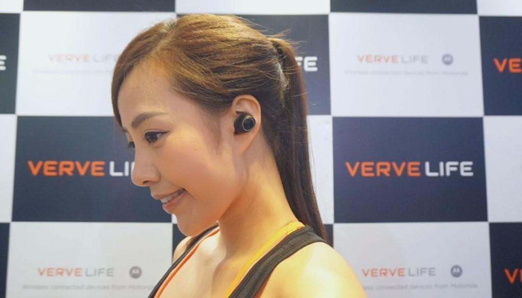 Motorola 撈過界 全新藍牙耳機系列好的骰