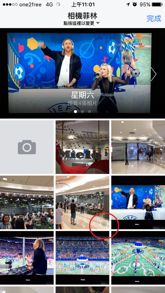 Step 2:打開 Facebook 並上載相片,在 Facebook App 入面大家可以睇到全景相會加入類似地球的標記,這就表現可用到 360 度相片功能。