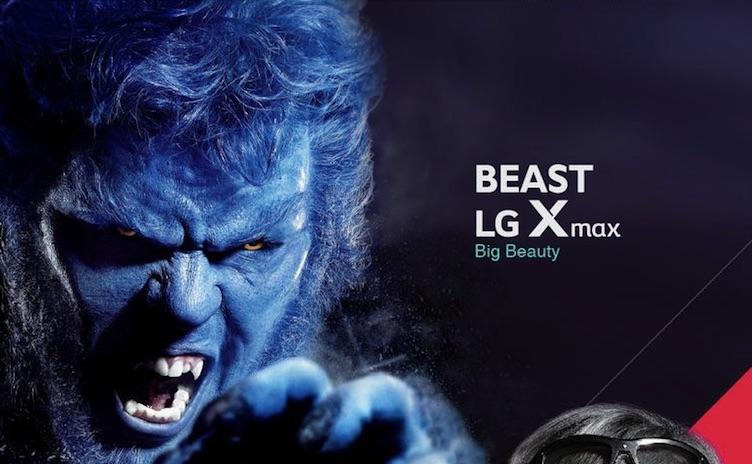 LG-X-series-X-MEN-Apocalypse-6