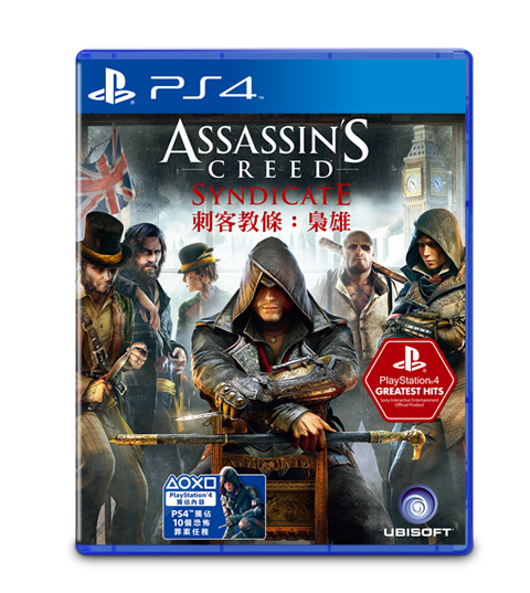 PS4_ACS_Packshot_Front_Asia_CH